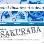 だいぽん ABA(Automated Business Academy)の致命的な欠点とは?濱田大輔 評判 実践